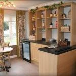 Woodlands-House-Care-Home-Pub